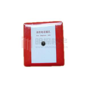 西门子(siemens)消防-上海明探智能楼宇公司